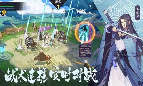 仙剑奇侠传九野4