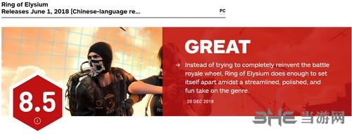 无限法则IGN图片