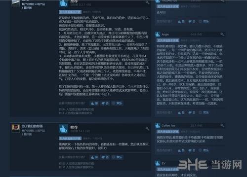 无限法则Steam评价图片1