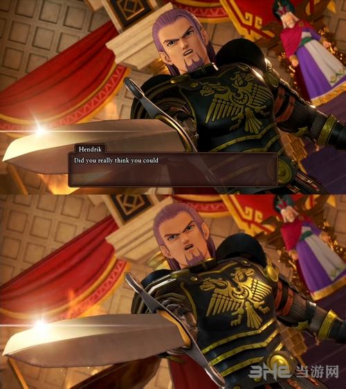 勇者斗恶龙11游戏截图2