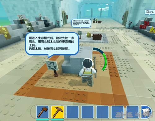永利集团官方网站入口 26
