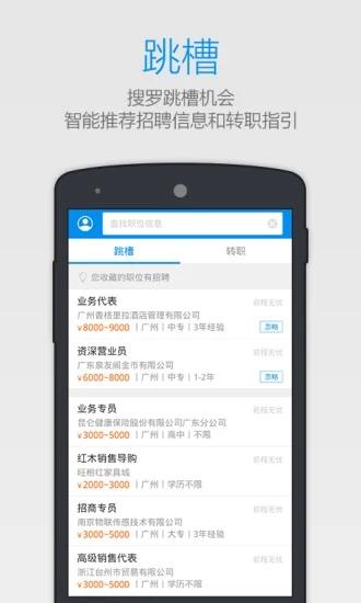 曝工资软件下载 曝工资app安卓版V7.4.50929