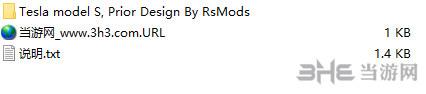 侠盗猎车手5特斯拉Prior design改装车MOD截图3