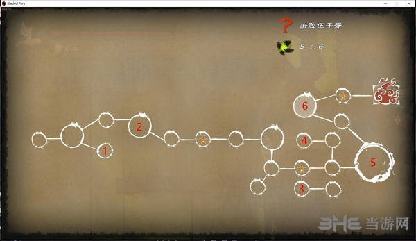 幽林怪谈游戏截图1