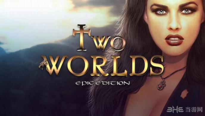 两个世界3游戏截图1