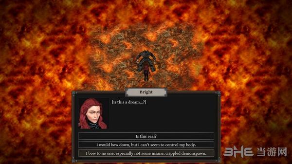 恶魔之心:猎人截图3