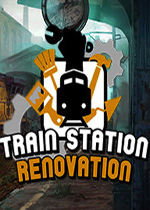 火车站改造(Train Station Renovation)PC破解版