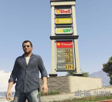 侠盗猎车手5位于Rest地区的Shell加油站和地铁MOD截图1