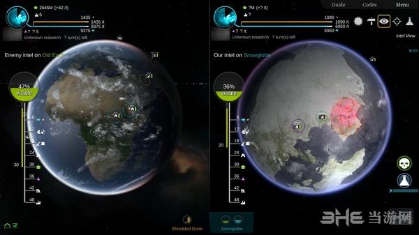 星际炮火:加强版截图1