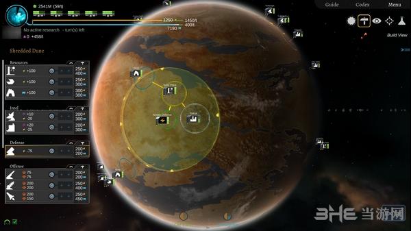 星际炮火:加强版截图3