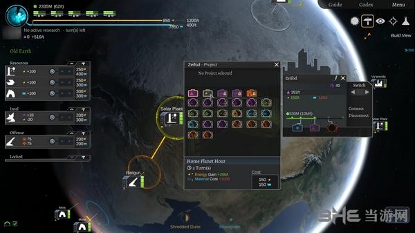 星际炮火:加强版截图5