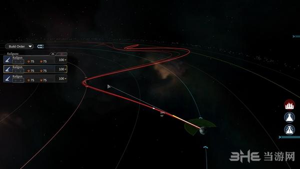 星际炮火:加强版截图6