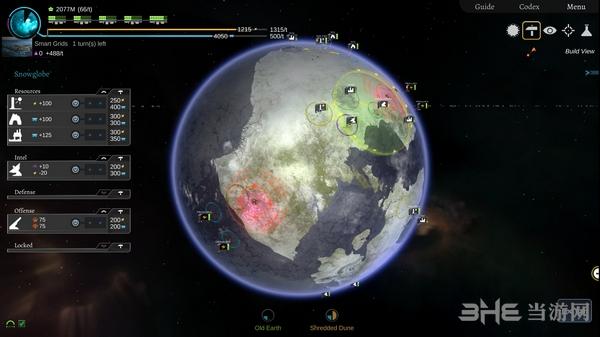 星际炮火:加强版截图7