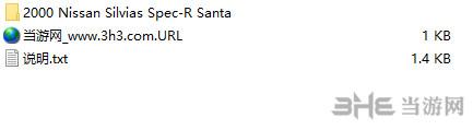 侠盗猎车手5日产Silvias Spec-R圣诞版赛车MOD截图2