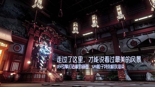 龙族幻想原画2