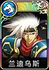 梦幻模拟战手游英雄图鉴9