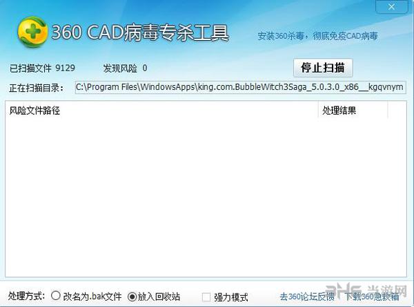 360CAD病毒专杀官方工具免费版V1.0.0铝花艺cad图片