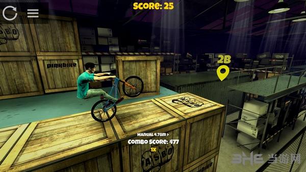 极限挑战自行车2截图5