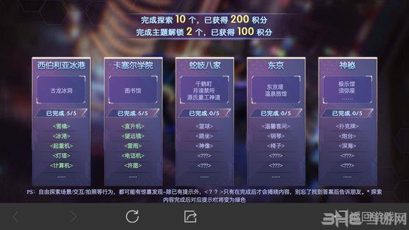 188金宝搏备用网址 10