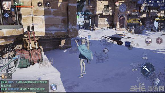龙族幻想西伯利亚冰港图片4