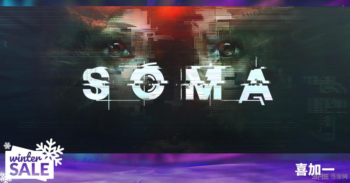 活体脑细胞SOMA1