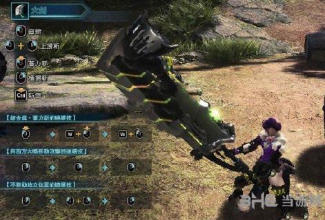 怪物猎人世界机械风格喷气大剑MOD截图0
