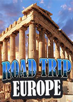 公路旅行:欧洲