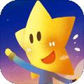 星星的天空之梦安卓版v1.12