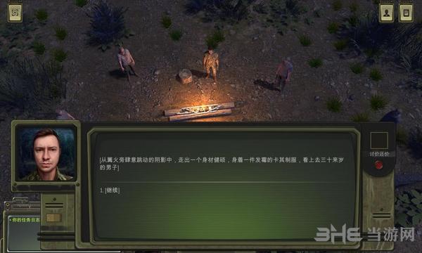 核爆rpg:末日余生LMAO中文补丁截图4