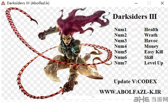 暗黑血统3七项修改器截图0