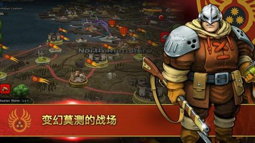 世纪战争7