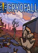 CryoFallPC硬�P版