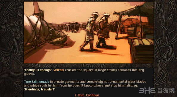 永恒之沙:踪迹截图5