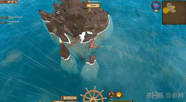 掠海小霸王截图3