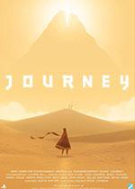 �L之旅人(Journey)中文硬�P版