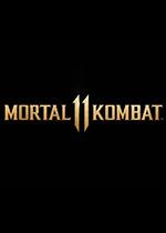 真人快打11(Mortal Kombat XI)PC白金版