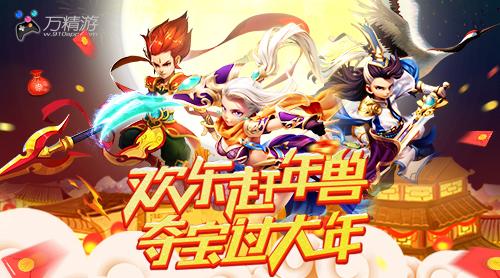 剑羽飞仙图片1