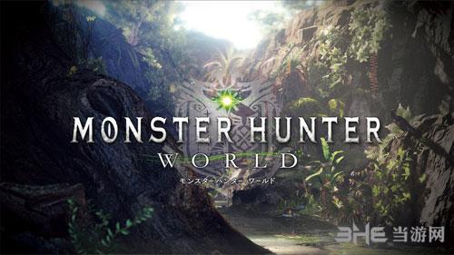 怪物猎人世界标题艺术图