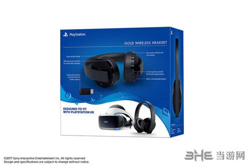 PlayStation新款金耳机样品图2