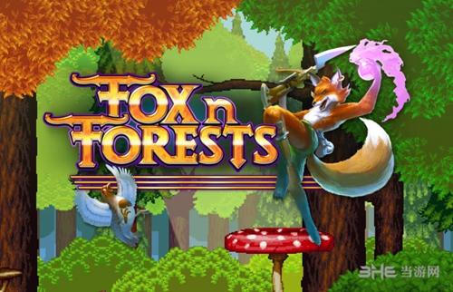 狐狸森林游戏图片1