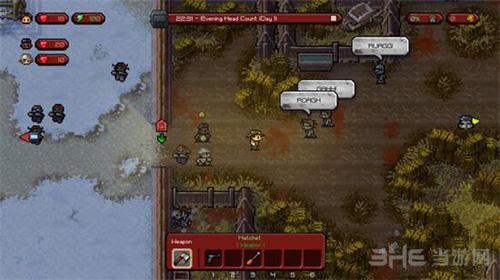 逃脱者游戏图片