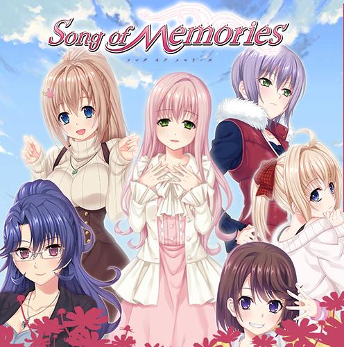 记忆之歌截图1