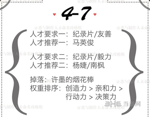 必赢游戏网站 4