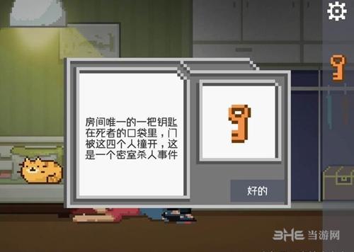 乐虎电子游戏官网 5