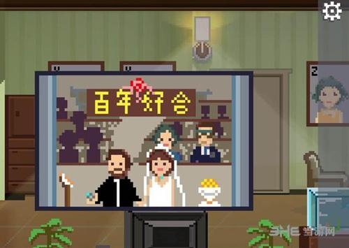 乐虎电子游戏官网 13