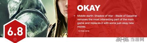 中土世界战争之影DLC IGN评分