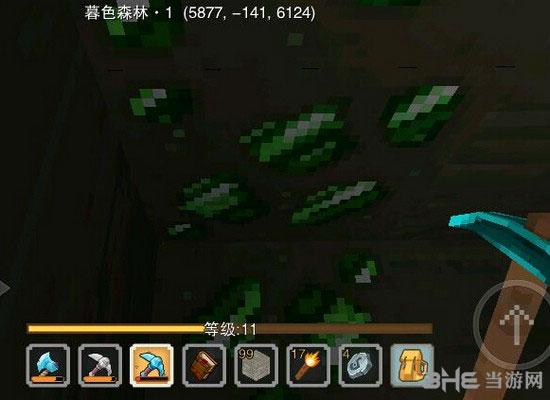 奶块绿水晶截图2