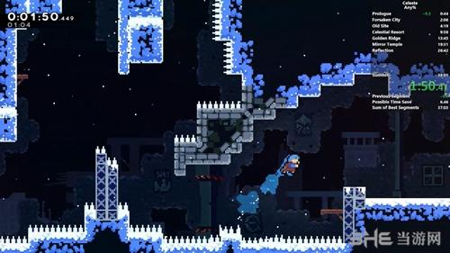 蔚蓝游戏截图4