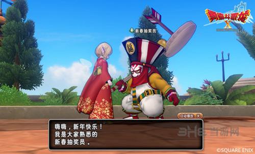 勇者斗恶龙X图片2