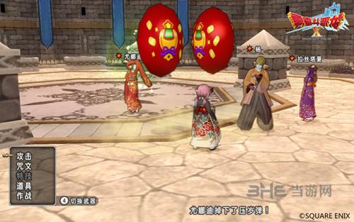 勇者斗恶龙X图片6